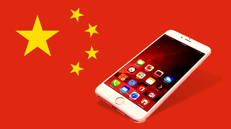 iPhones violated Chinese Design Patents: Beijing IP office rules