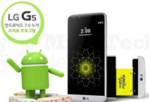 Selected LG G5 Korean users get access to Android 7.0 Nougat