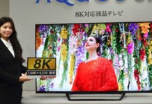 Sharp Announces Release of AQUOS 8K in Japan, China, Taiwan, and Europe